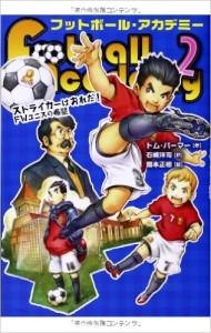 Japanese FA2