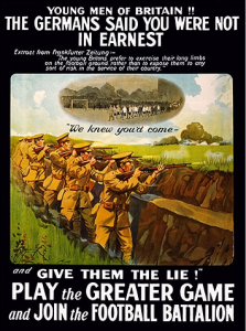 recruitment poster