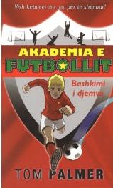 albania-football-academy